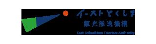 East Tokushima Tourism Authority